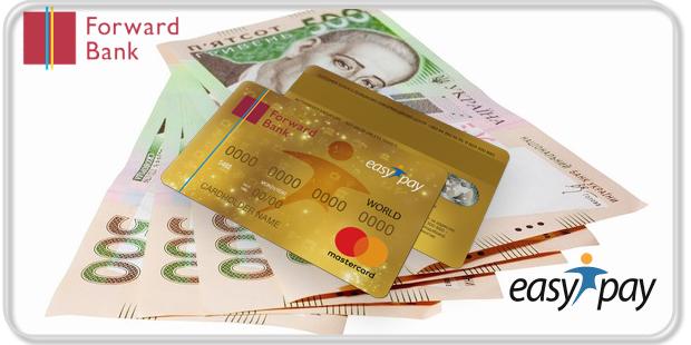Домклик ипотека от сбербанка подать заявку онлайн