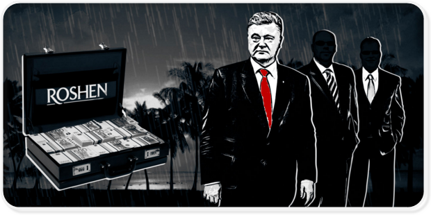 Paradise Papers для Порошенко