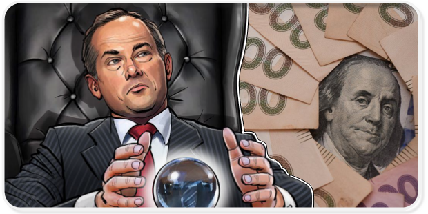 Курс доллара и экспертный прогноз на 2018