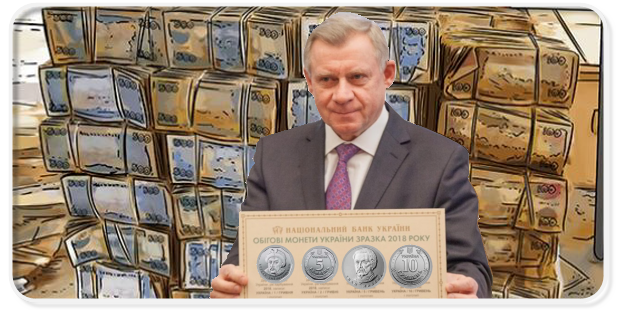 пять и десять гривен станут металлическими