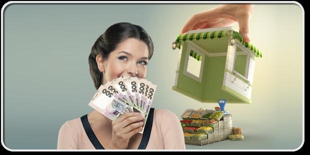 Кредиты малому бизнесу в Украине