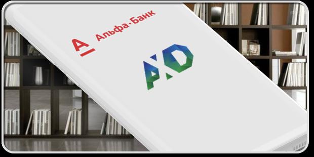 Банки кредиты наличными, банки потребительский кредит