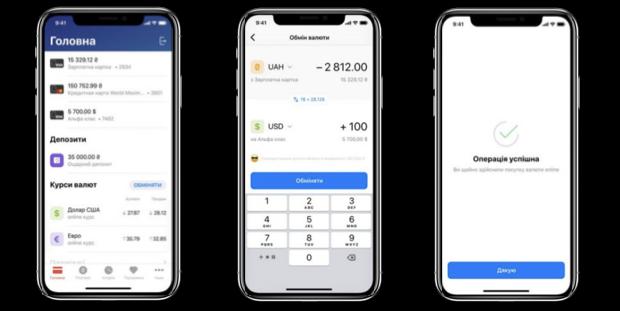 купить валюту онлайн выгодно
